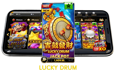 LUCKY-DRUM