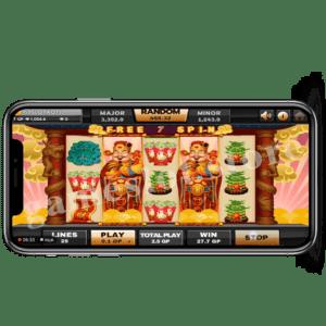5 เกมสล็อตออนไลน์ยอดฮิต Supreme-Caishen-min-1-300x300