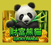 5 เกมสล็อตออนไลน์ยอดฮิต luckypanda